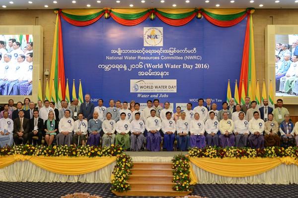 World Water Day 2016 dignitaries