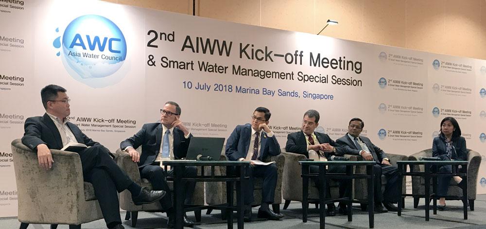 2nd AIWW Kick-Off Meeting