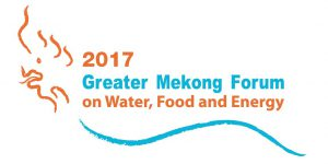 2018 Great Mekong Forum banner