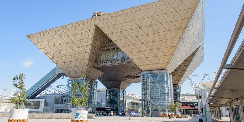 World Water Congress & Exhibition, Tokyo Big Sight