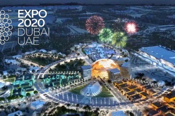 Expo 2020 Dubai banner